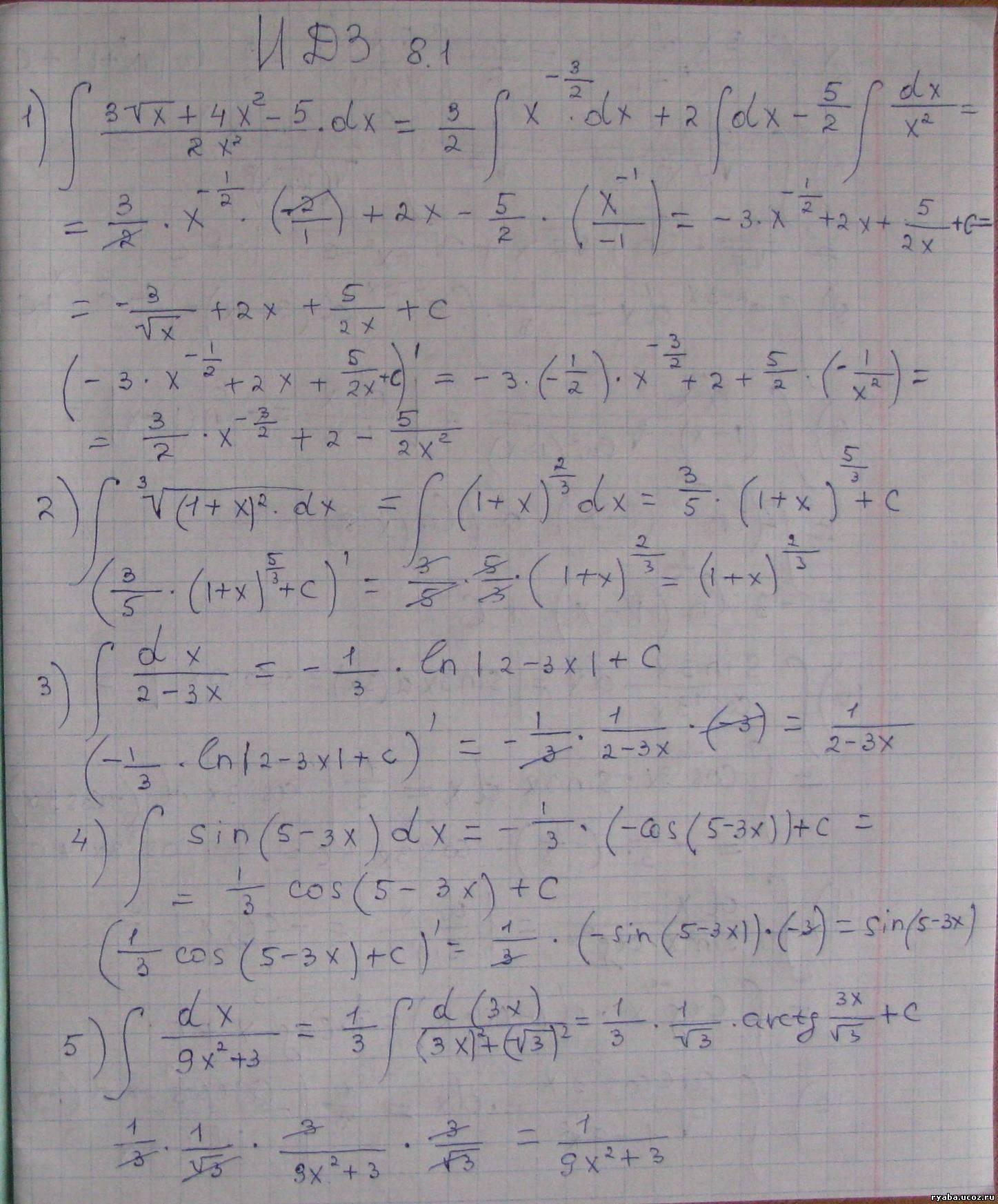 Идз 8.4 рябушко решебник