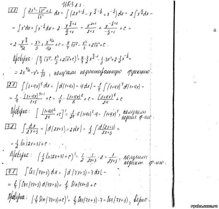 Математике бархатов рябушко по решебник