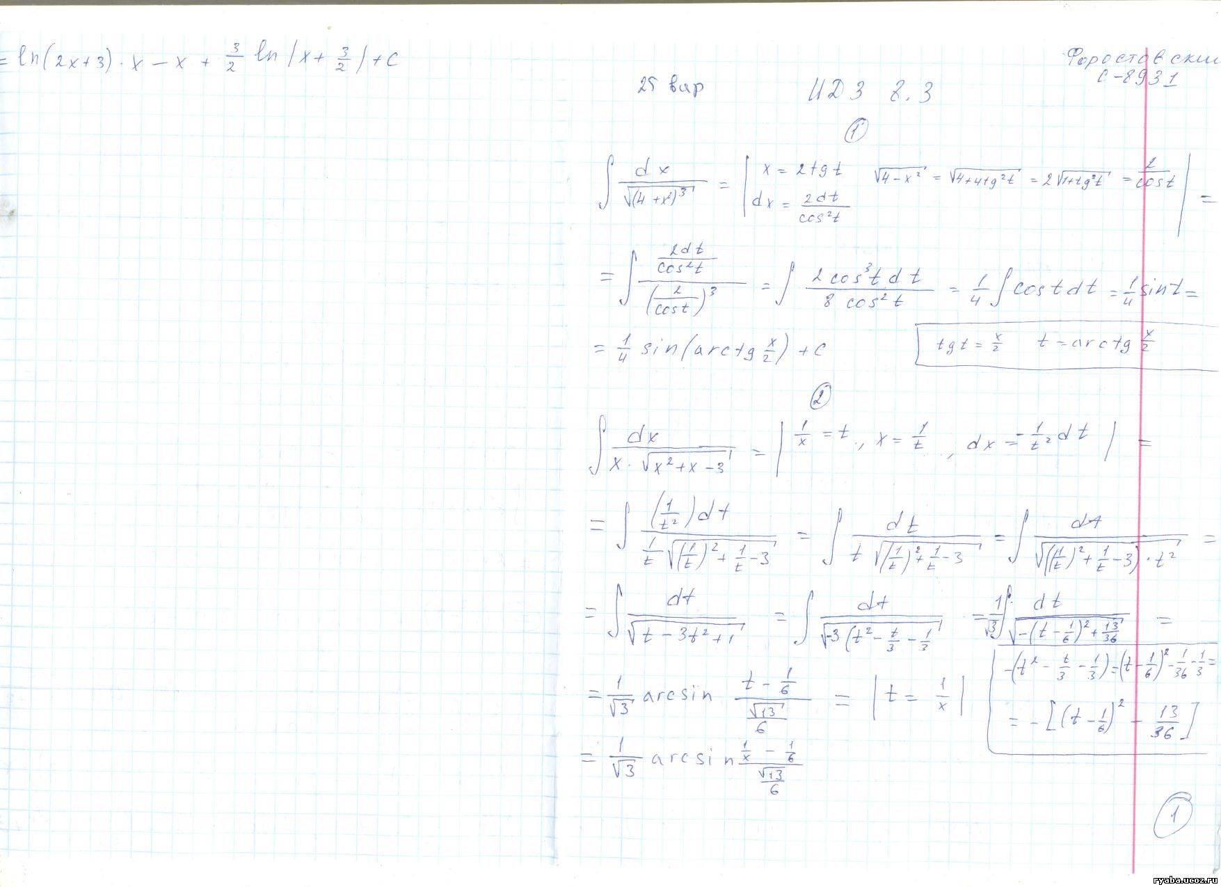 решебник идз 8.3