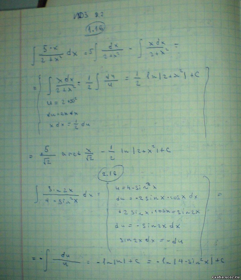 Часть 11 вариант для рябушко решебник 2