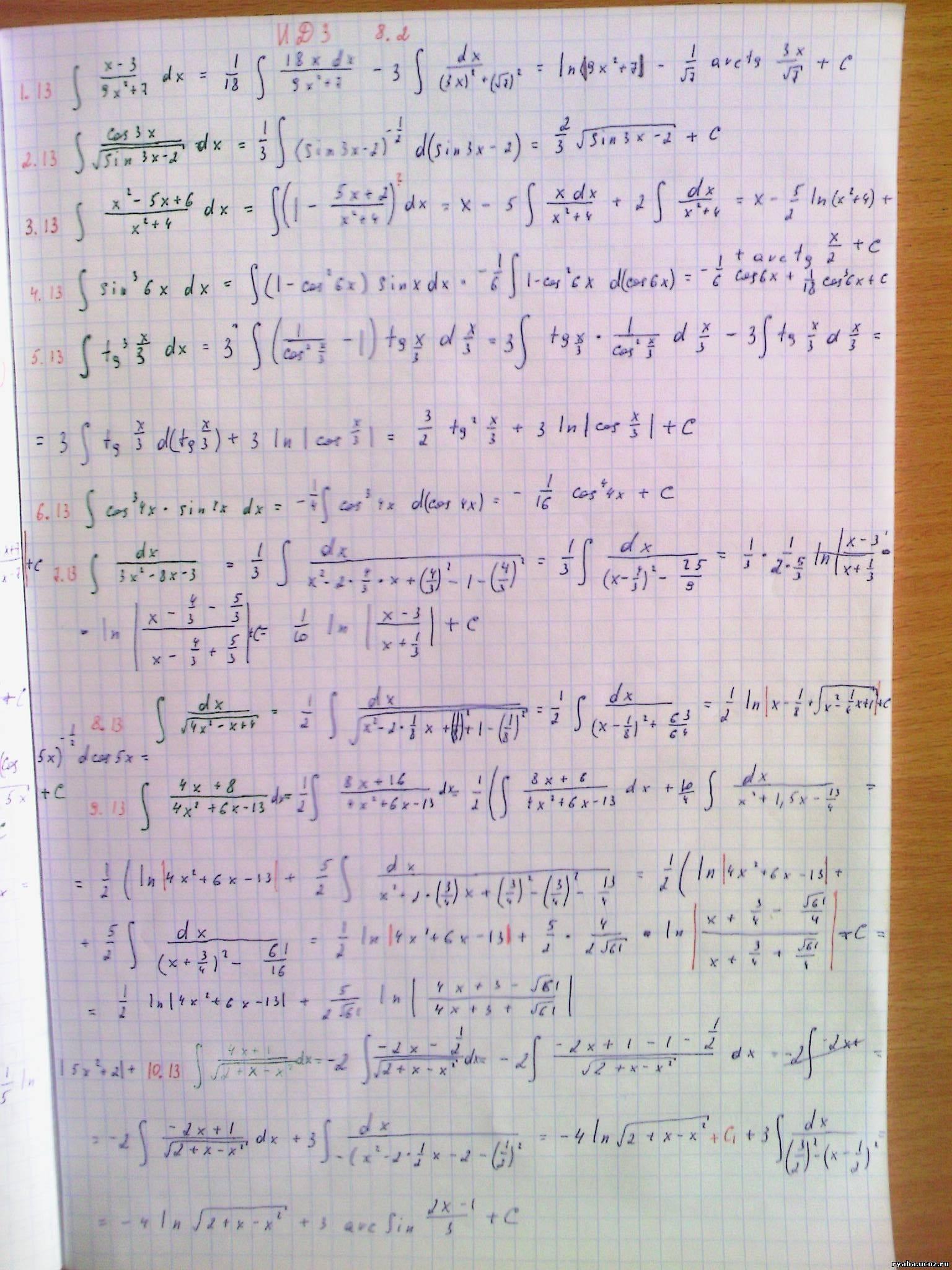 математике решебник бархатов по рябушко