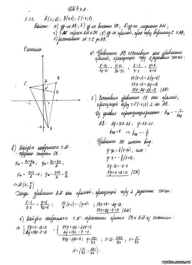 Решебник идз алгебра 3.2 линейная