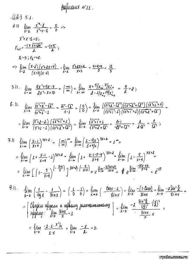 Идз 13.1 рябушко решебник