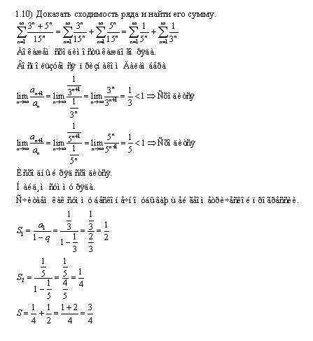 3 часть 12.2 решебник рябушко